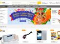O site chinês DHgate agora também aceita Boleto Bancário